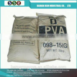 liquid polymer resin and pva (poolyvinyl alcohol)