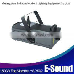 Cheap and hotsale 1500w stage effect fog machine /professional stage fog machine