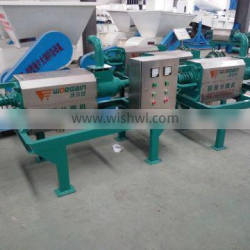 Hengfu large capacity chicken dung dewater machine/Screw press animal manure/Solid liquid Separator