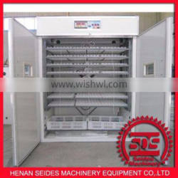 professional service chicken egg incubator requirements factory