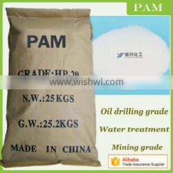 made in China polyacrylamide PAM used as Oilfield water injection thickener