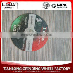 2016 hot selling cut off wheel cut off disc from China supplier