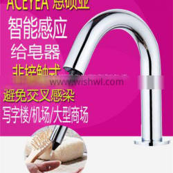 Energy Saving Silver 1000ml Touchless Foam Soap Dispenser