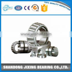 387/382S inch tapered roller bearing.