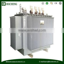 S11 distribution transformer oil/high frequency transformer/electric transformer