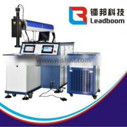 Mass production multi-kinds metal processing welding machines for home use