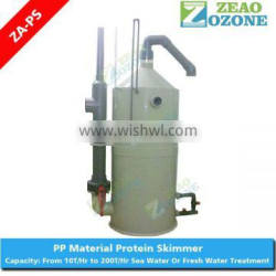 Tilapia fish farming equipment PP material protein skimmer for aquaculture