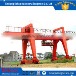Professional MG Type 50 Ton New Condition And Gantry Crane Feature Crane