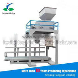 Particle Packing Machine Coal Char Particle Packing Machine