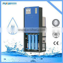 Good Quality Household Promotional Water Purifier Ro