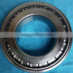 China supplier of taper roller bearing 32020 LanYue brand high configuration