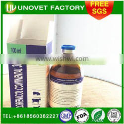Florfenicol Injection for horse/GMP Pharmaceutical manufacturer