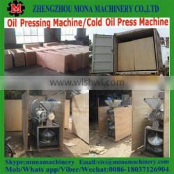 diesel engine or electric automatic screw press cold press oil extractor