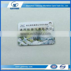 Pvc Blank White Card,Lovely Plastic Loyalty Card( Pvc Card)