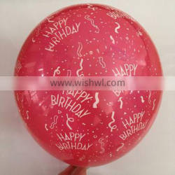 Party Balloons 12 inch Kids Baby Happy Birthday Party Decoration Latex Balloons