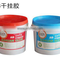 Neutral super adhesive expoxy resin AB glue surgical adhesive glue surgical adhesive glue