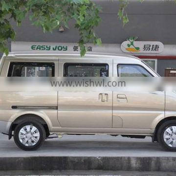Hot Sale BAW Mini Bus Car For 15-20 Seat For Sale /diesel/gasoline/electric