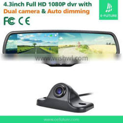 car dvr rearview mirror system with car camera 4.3inch