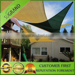 We are a manufacturer of sand yellow sun shade sail in China