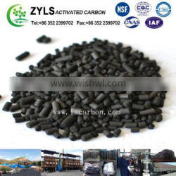 low ash 1.5mm pelleted activated carbon for gas purification