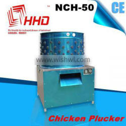 2016 High unhairing rate NCH-50 CE approved chicken/duck/quail agriculture equipment butcher equipment for sale