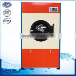 factory used dryer machine clothes dryer for laundry drying machine