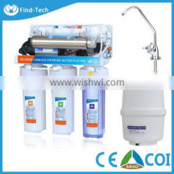 water purifier membrane for 6 stage Ro system