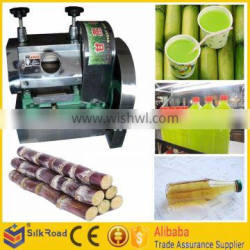 Best Selling electric sugar cane juicer extractor