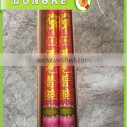Pillar candles made by 100% paraffin wax used for religious