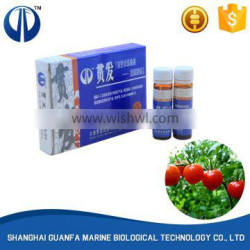 Pure biological agents safety foliage with protective fungicide