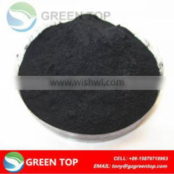 Wood based powdered activated carbon for industry