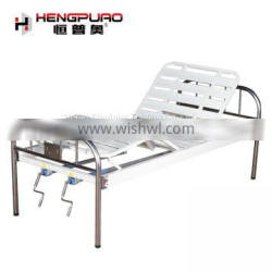 medical equipment wholesale full size adjustable bed for disabled person