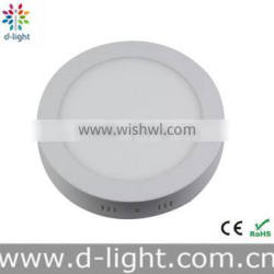 6/12/18/24w Round & square surface mounted led panel light
