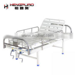 medical handicapped nursing adjustable hospital bed with cheap prices