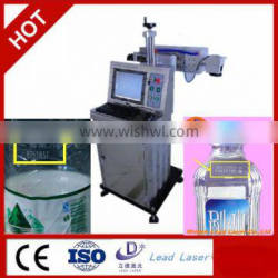 Optative Technical 30W Online Style Package CO2 Laser Date Code Machine