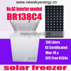 138L solar power home application AC 110v-240v solar fridge freezer