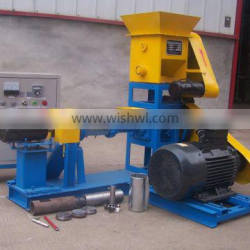 CE certification small-scale floating fish feed pellet machine