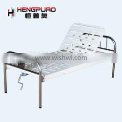 hospital furniture cheap adjustable elderly medical bed with low cost