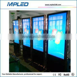 Software with hardware floor stand lcd box multi signal input available