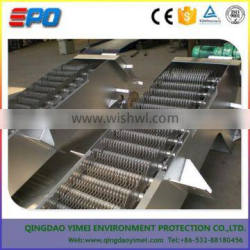 Mechanical Bar Screen Equipment for wastewater treatment