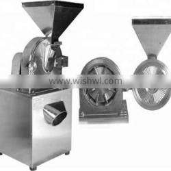 2014 latest High quality electric coffee grinder/coffee bean grinder