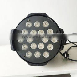 High Brightness 18pcs 12w 4in1 RGBW Led Par Can Stage Effect Light With DMX512