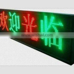 World popular high quality 5.0 1R1G indoor led display screen
