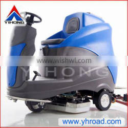 YHFS-750R China top brand electric floor scrubber