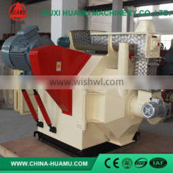 The Most Popular competitive wood fuel pellet making machine stalk