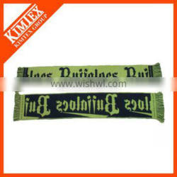 Promotional football woven scarf