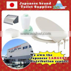 High quality toilet seat cover with multiple functions, small lot available