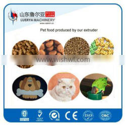 2016 hot sell floating fish food machine