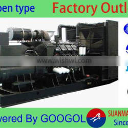 220kw 6 cylinders electric diesel power industrial generators prices with Googol engine