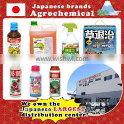 Fast-acting property and High quality pesticide chlorophos with multiple functions made in Japan